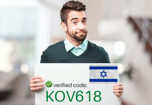 iHerb Israel Discount Code