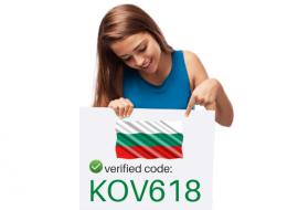iHerb България Промокод Спестете $5+5% Веднага