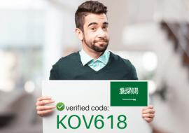5% iHerb Code for iHerb KSA كود خصم | Code iHerb Riyadh, Saudi Arabia